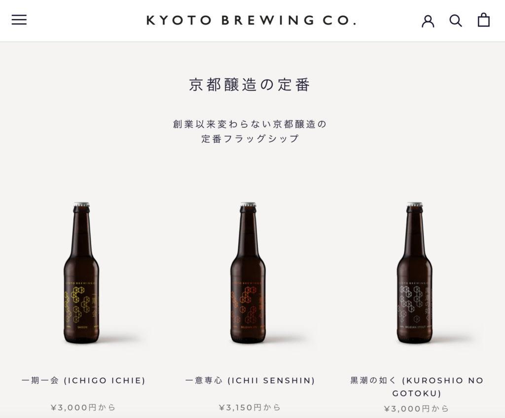 京都醸造個人